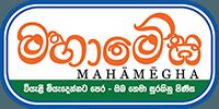 Mahamegha_logo1